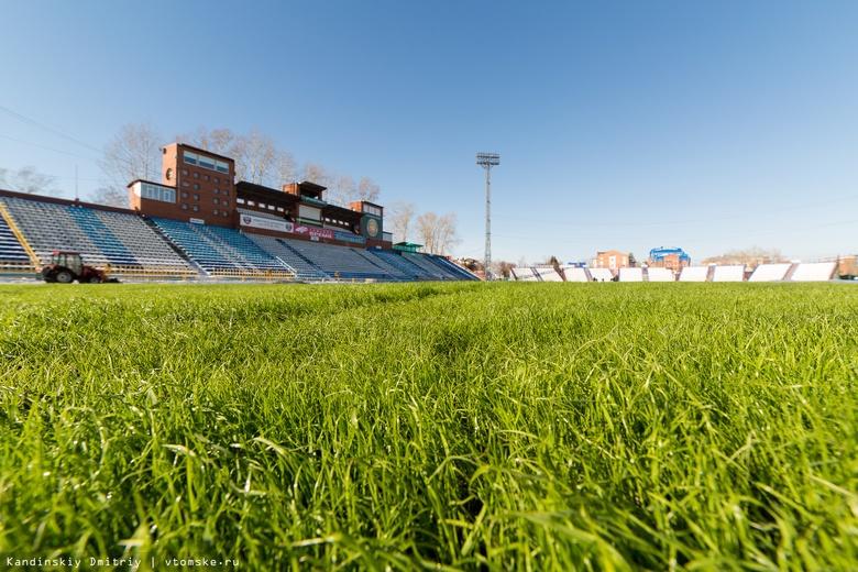 Власти нашли подрядчика для предпроектных работ по созданию нового стадиона