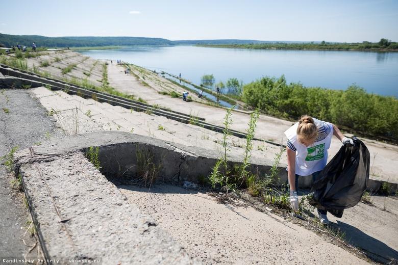 Более тонны отходов убрали на чемпионате по спортивному сбору мусора в Томске