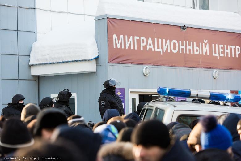 Томский омбудсмен: мигранты часто жалуются на центр временного содержания