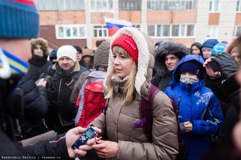 Облсуд подтвердил срок ареста главы томского штаба Навального