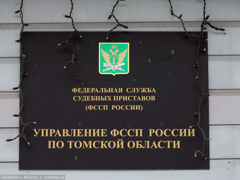 Томич снес свой магазинна Спичфабрике после 17 штрафов и запрета выезда за границу
