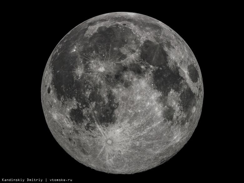 Русские ученые создали пообразу иподобию лунного грунта