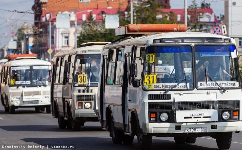 Перевозчики сократили интервалы движения томских маршруток