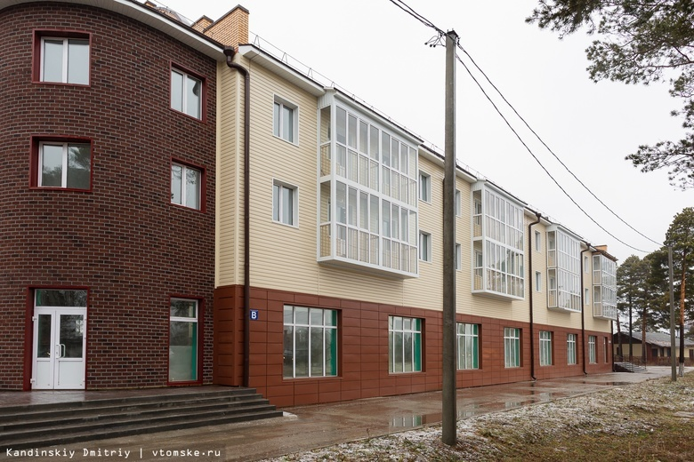 Жители Асино стали первыми в Томской области переселенцами из аварийного жилья