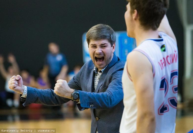 Федерация баскетбола РФ запустит проект по обучению тренеров в Томске