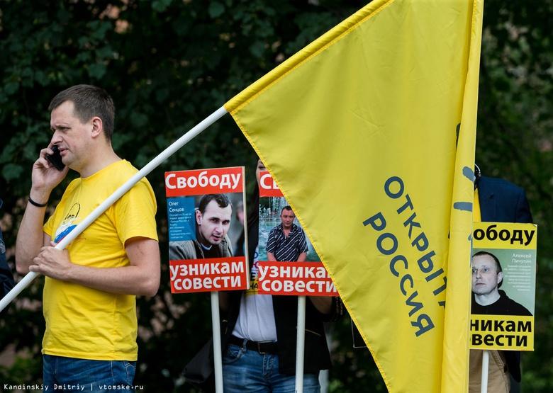 Митинг у Камня Скорби против политических репрессий 9 июля 2017 года