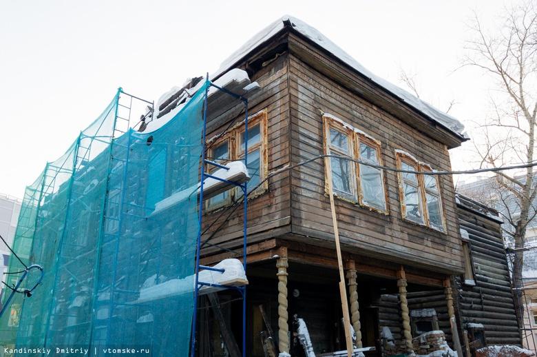Власти заявили о недостатке денег для окончания ремонта дома-памятника на Ленина