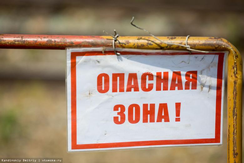 Коммунальщикам Томска нужно закрыть до июля 223 раскопки