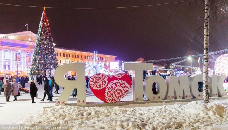 Жвачкин поручил обеспечить безопасность томичей в новогодние праздники