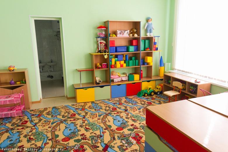 Томский детсад РЖД на ул.Рабочей станет муниципальным