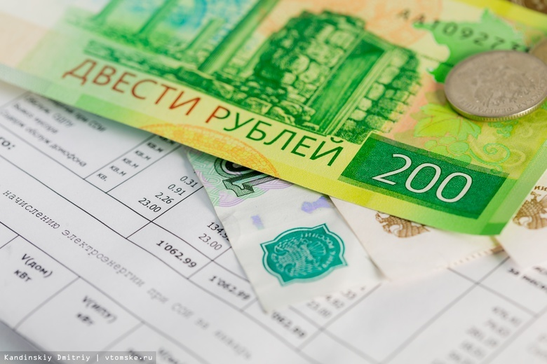 Томичи получили новые квитанции по оплате за вывоз мусора