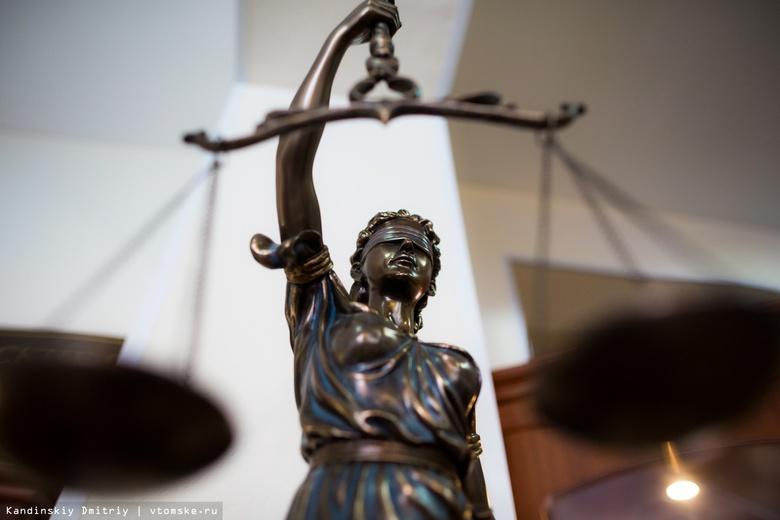 Томичка в суде добилась признания действий опеки незаконными