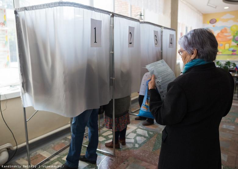 Врио руководителя  Томской области Жвачкин выигрывает  навыборах губернатора