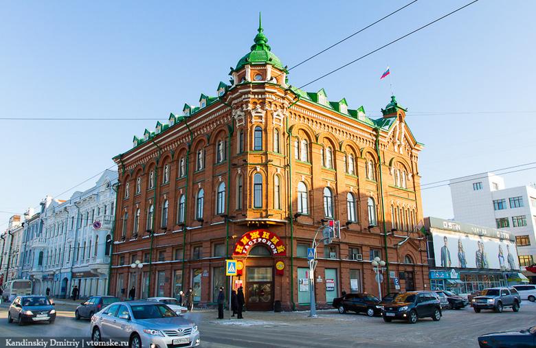 Дума Томска на 2 года уменьшила плату за землю для ДОСААФа