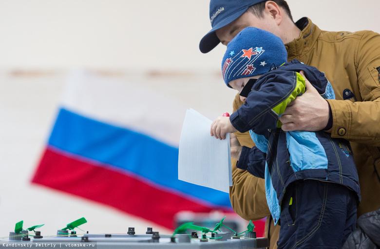 Явка на выборы томского губернатора к 15:00 не превысила 18 %