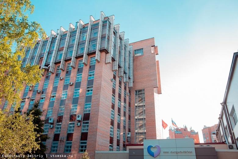 Оперштаб рассказал о ситуации с коронавирусом в клинике НИИ кардиологии