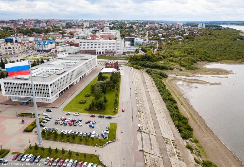 Мозг на миллион: в центре Томска появится новый памятник