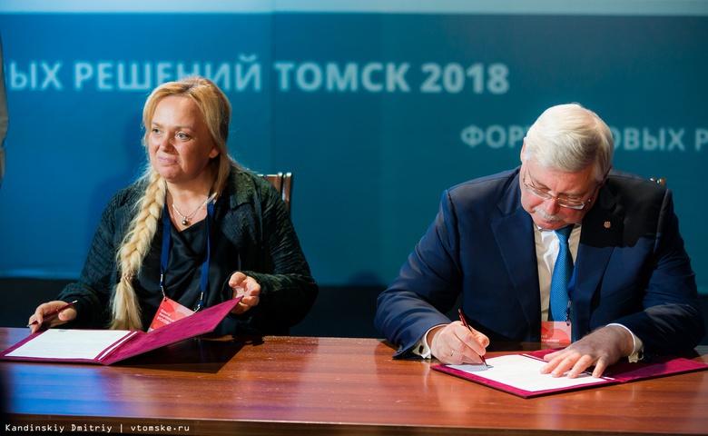 Томская область и Cognitive Technologies будут создавать ПО для беспилотного транспорта