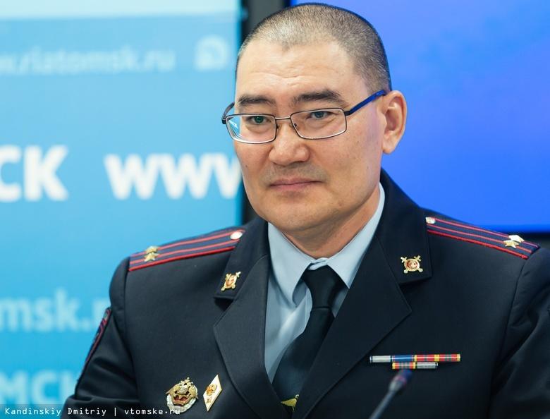 Томская транспортная полиция усилит работу по выявлению наркокурьеров