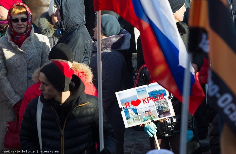 В Томске пройдет «Крымская весна»