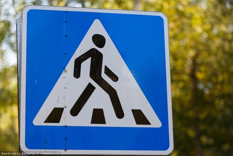 Внедорожник сбил женщину с двумя детьми на пешеходном переходе в Томске