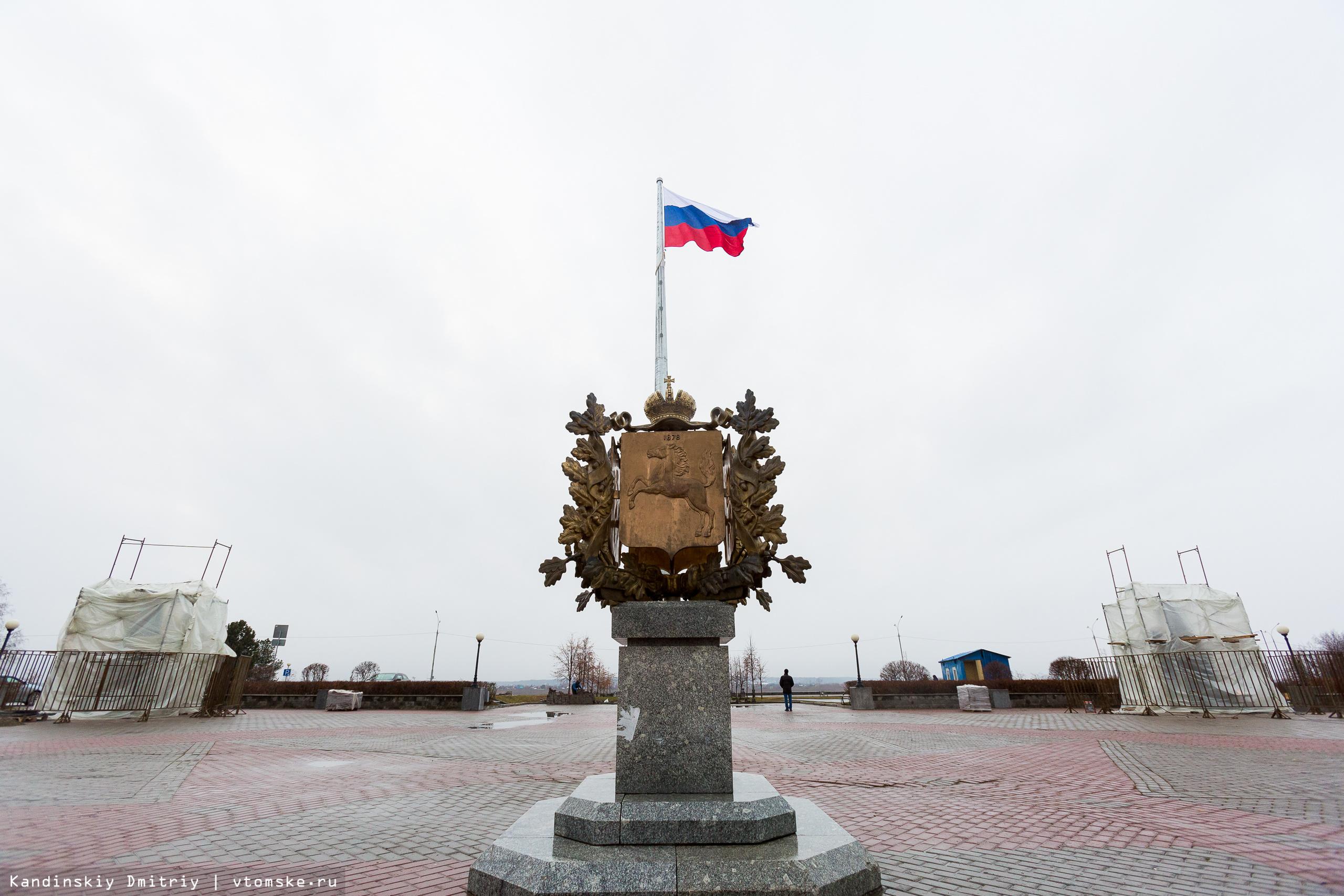 Флагшток высотой 50 м установили у драмтеатра в Томске