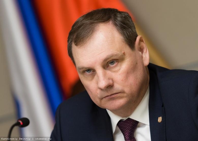 Замгубернатора назвал правильными действия УМВД на акциях Навального в Томске