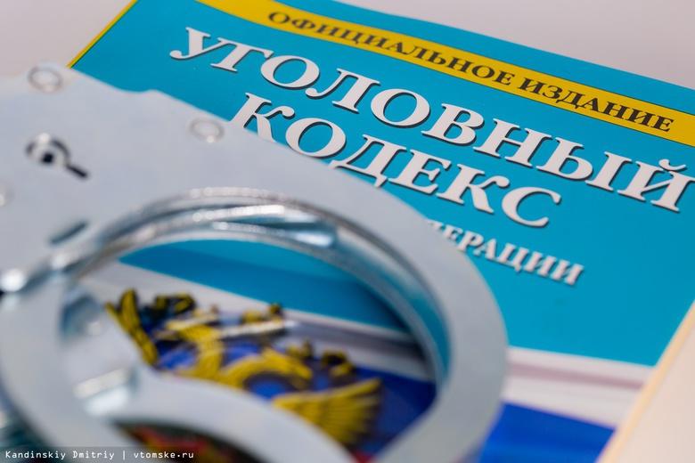 Уроженец Якутии зарезал мужчину, у которого в Томске снимал комнату
