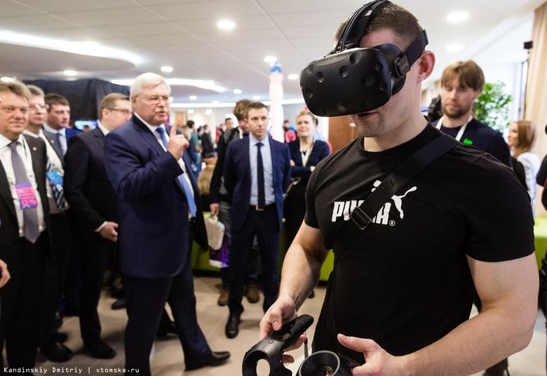 Томский вуз будет готовить разработчиков приложений для виртуальной реальности