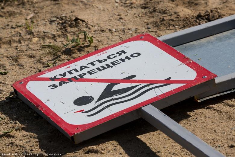 Власти: открытие пляжа на Семейкином острове будет зависеть от решения оперштаба