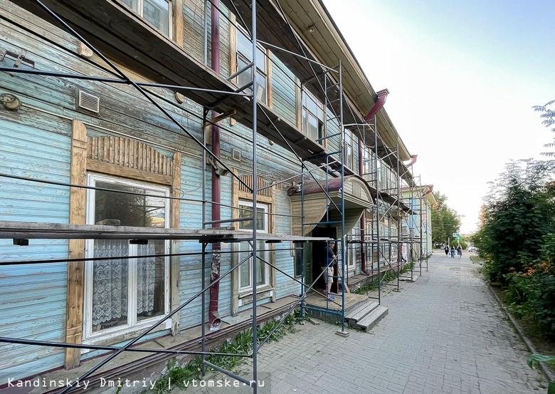 Город в новых красках: как томичи деревянные дома восстанавливают