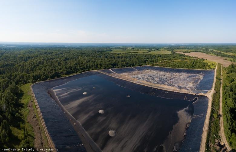 Россельхознадзор требует с «Аграрной группы» 42,5 млн за ущерб от прудов-накопителей