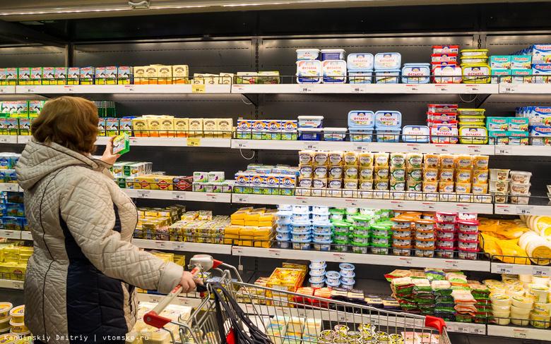 В Томской области цены на 5 продуктов первой необходимости стали ниже, чем в 2014-м