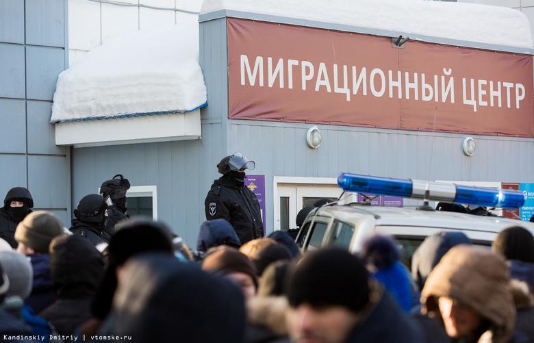 ОМОН приехал к миграционному центру в Томске из-за огромной очереди