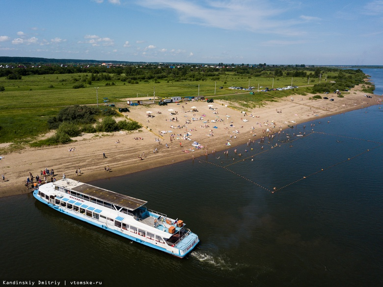 Пляж на Семейкином острове попал в список запрещенных для купания мест в Томске