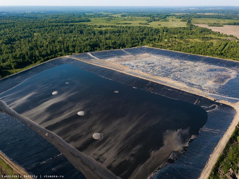 Эпицентр зловония: бассейны с нечистотами в 20 км от Томска