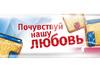 ТНТ покажет «Пьяную фирму»