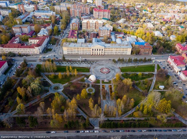 Томичей приглашают сыграть в гигантские шахматы на Новособорной