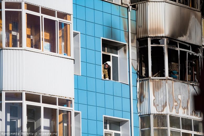 Томичей просят собрать вещи для жильцов пострадавшего в пожаре дома на Вавилова