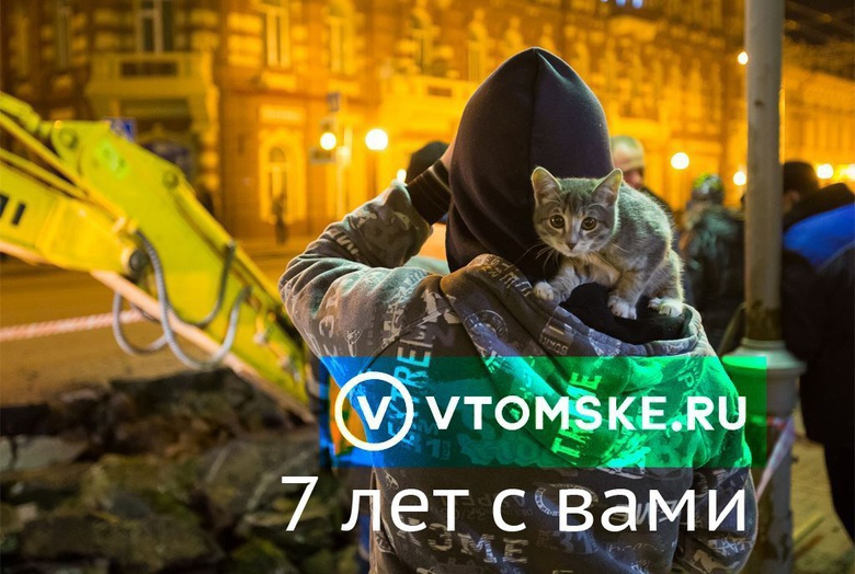 Портал «В Томске» — второй по цитируемости среди областных СМИ