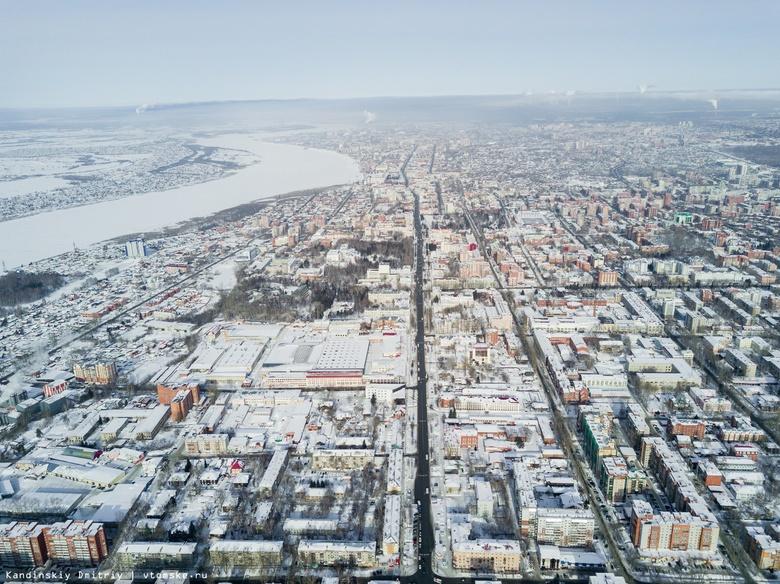 Власти рассказали о сложностях с принятием исторических границ Томска