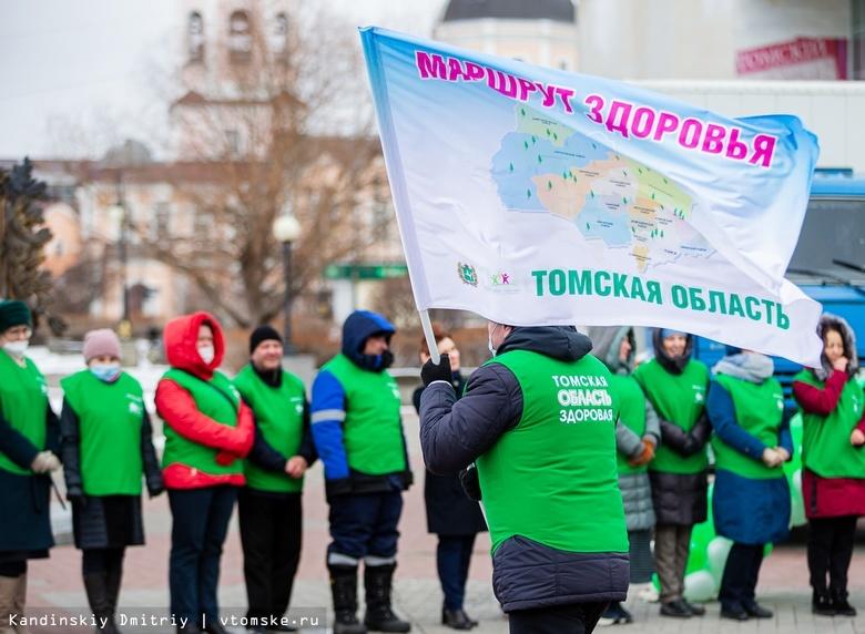 Врачи «больницы на колесах» обследуют жителей удаленных сел Томской области