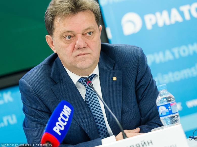 Мэр Томска в 2017г увеличил свой доход на 6 млн руб
