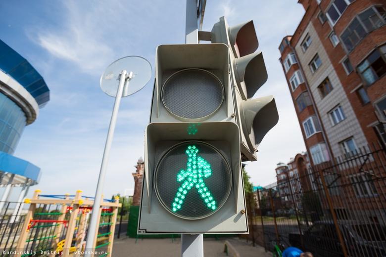«Ростелеком» спроектирует транспортную цифровую платформу для Томской области