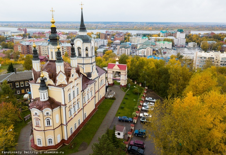Синоптики рассказали о погоде в Томске в середине сентября