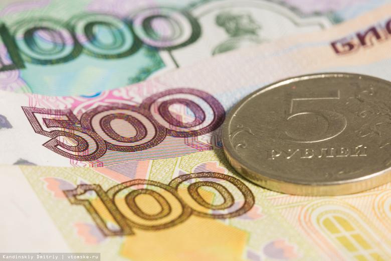 Томскстат: реальная зарплата томичей в 2017г выросла на 1,3 %