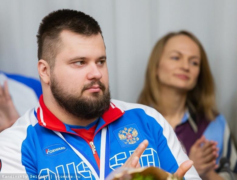 Пауэрлифтер из Томска взял серебро на чемпионате России по жиму лежа