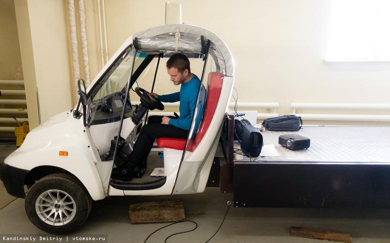 Беспилотник томских разработчиков не допустили к конкурсным испытаниям в Москве