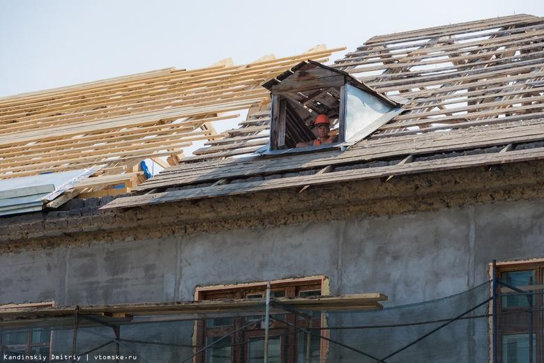 План по капремонту домов Томской области выполнен на 40%
