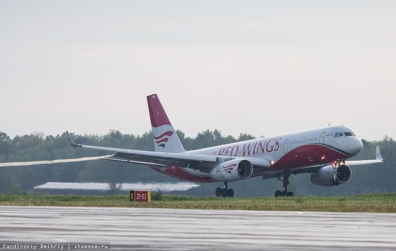 Авиарейс Улан-Удэ — Томск планируют продлить до Екатеринбурга в 2021г